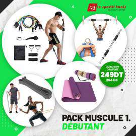 PACK MUSCULATION POUR DEBUTANT-Home-PM1